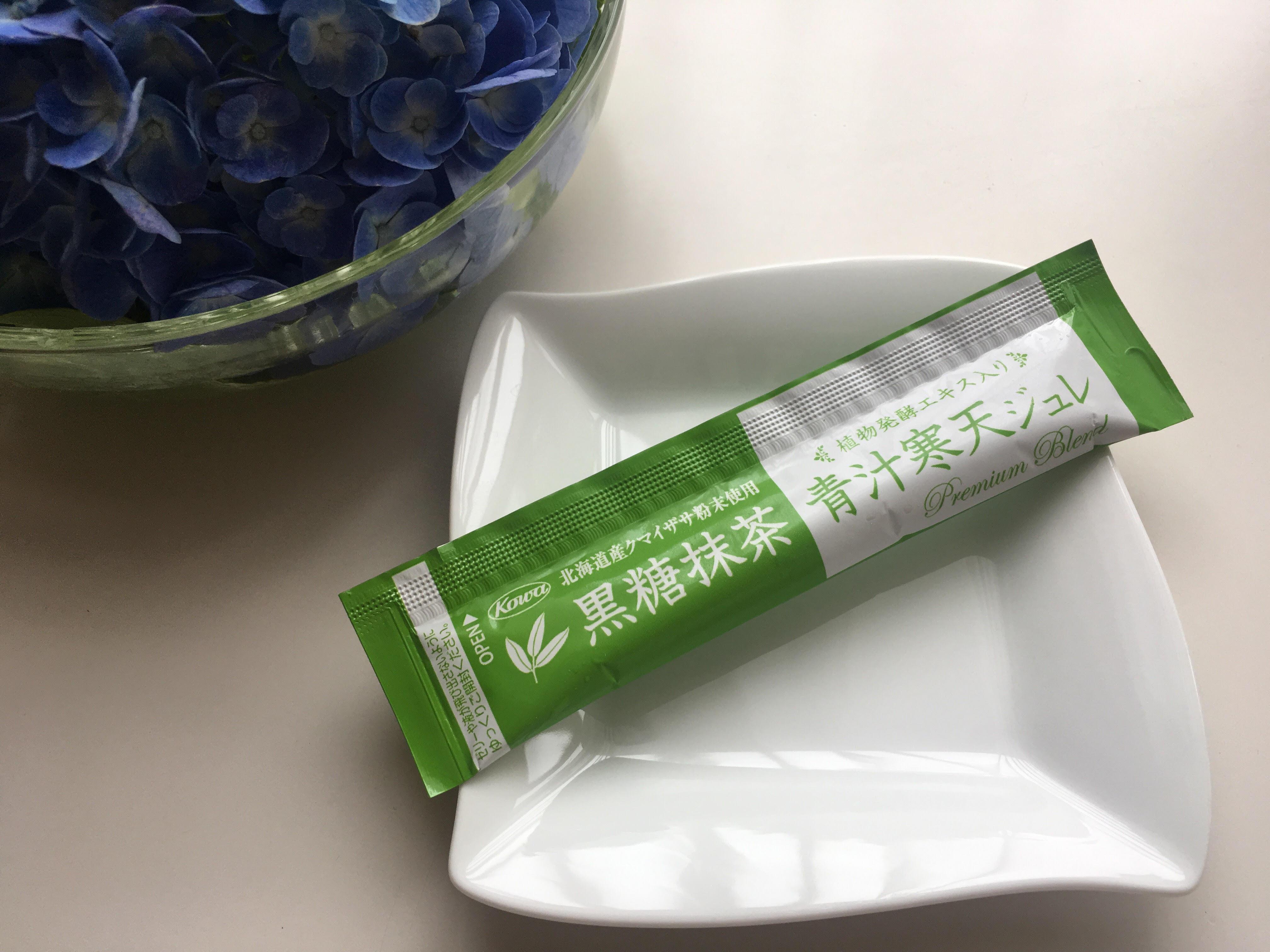 汁 黒糖 口コミ 青 ジュレ 抹茶 寒天